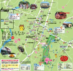 秩父芝桜 地図