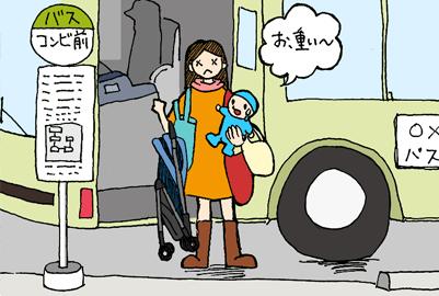 ベビーカー バス