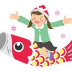 こどもの日でも女の子はお祝いする?鯉のぼりを飾ってもいいの?