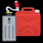 余った灯油の処分方法はどうしたらいいの?安全で正しい処分方法