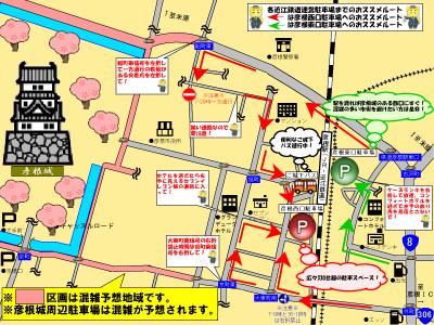pkg_parking-t-hikone_lv1_03_1