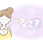 生理前に便秘と生理中は下痢をくり返すのはなぜ?これって病気?