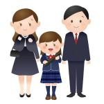 小学校の入学式で父親のスーツやネクタイの色はどう選ぶ?パパの服装チェック!