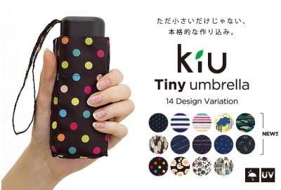 kiu Tiny umbrella