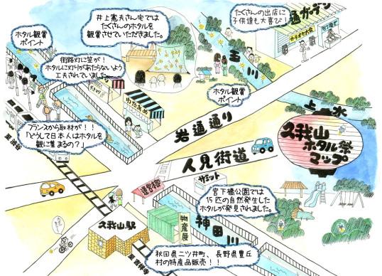 久我山ホタル祭り 地図