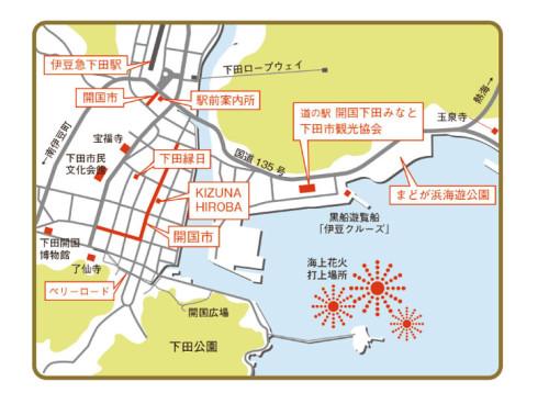 下田黒船祭 地図