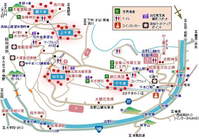 吉野山 地図