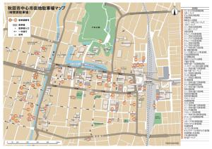 秋田市中心街地図