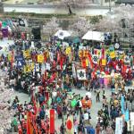信玄公祭り2018日程駐車場見どころ武田信玄役はだれ?