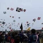 浜松祭り 凧揚げ