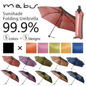 mabu sunshade folding umbrella
