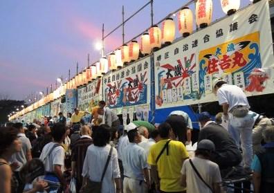 堺大魚夜市
