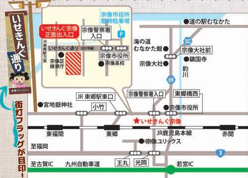 田熊山笠 地図