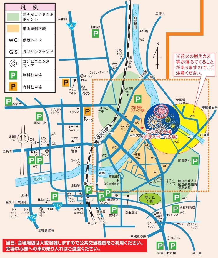 釈迦堂川花火大会 駐車場