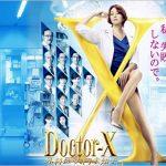 米倉涼子がドクターX第6シリーズ決定でも降板できない理由とは?