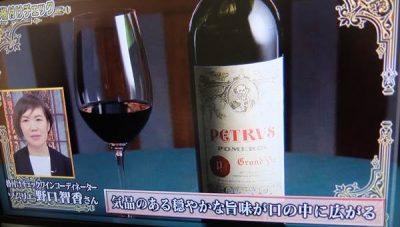 YOSHIKI 500円 ワイン